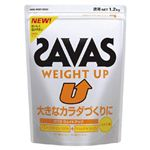 UoX(SAVAS) EFCgAbv 1.2kg