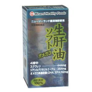 生肝油ソフトオメガ3 180球