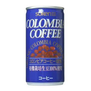 創健社 コロンビアコーヒー 190g×30本