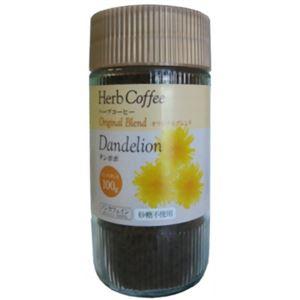 生活の木 Herb coffee タンポポ インスタント オリジナルブレンド 100g