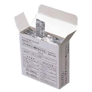 TOTO アルカリイオン整水器 アルカリ7用グリセロリン酸カルシウム TH632-1