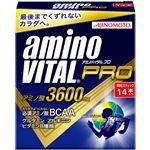 アミノ酸サプリ