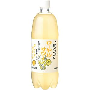 【ケース販売】ローヤルサワー グレープフルーツ 1L×12本