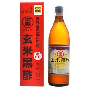 まるしげ 玄米黒酢 900ml