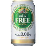 KIRIN(キリン) ノンアルコールビール キリンフリー 350ml*24本
