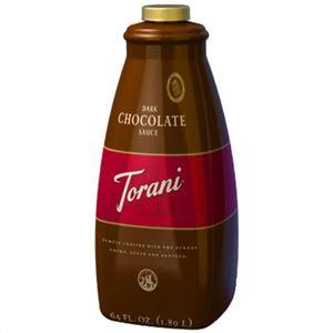 トラーニ フレーバーソース チョコレートモカソース 2640g