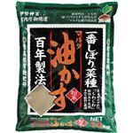 園芸の土 JOY AGRIS マルタ 一番しぼり菜種油かす 粉末 10kg