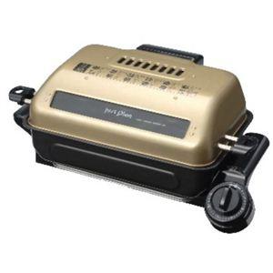 イズミ 万能ロースター ゴールド IR-998-N