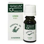 Herbal Life レモン 10ml