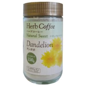 生活の木 Herb coffee タンポポ インスタントナチュラル スウィート 150g