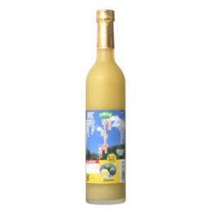 沖縄山原産 シークワーサー 一番搾り 100% 果汁 500ml