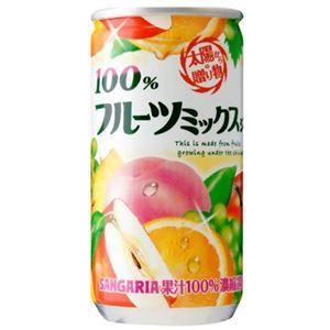 フルーツミックスジュース100% 190g×30本入