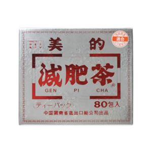 ユーワ 美的減肥茶 80包