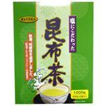 塩にこだわった昆布茶(伯方の塩使用) 1000g(500g*2袋)