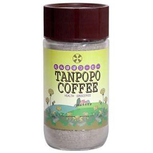 たんぽぽコーヒー 250g