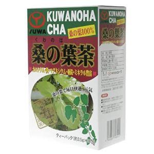 ユーワ 桑の葉茶 3.5g×30包