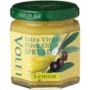 ボレイ(VOLEI) エクストラバージン オリーブオイルスプレッド レモン