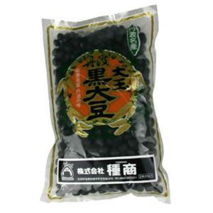 大玉 丹波黒大豆(黒豆) 300g