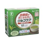 グルコケア 粉末スティック 30包 【特定保健用食品(トクホ)】