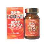 ユウキ製薬 低分子ヒアルロン酸&低分子コラーゲン 270粒