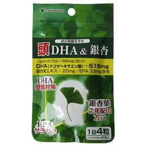 AL DHA&銀杏 40カプセル