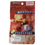 AL 納豆キナーゼ&EPA 56カプセル