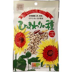 創健社 ナチュラルナッツ ひまわりの種 110g【8セット】