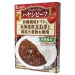 創健社 ハヤシビーフ(レトルト) 【5セット】