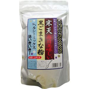 寒天黒ごまきな粉 350g 【4セット】