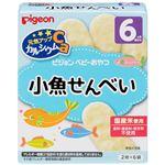元気アップ カルシウム 小魚せんべい(煎餅)  25g(2枚×6袋) 6ヶ月頃から 【10セット】の詳細ページへ
