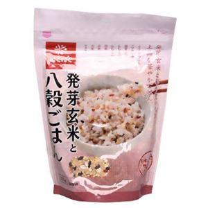 はくばく 発芽玄米と八穀ごはん 250g【10セット】