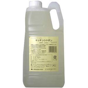 パックスナチュロン キッチンシャボン 詰替用2300ml 【2セット】