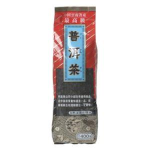 プーアル茶(中国福建省) 400g 【2セット】