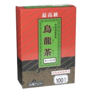 烏龍茶(中国福建省産) 100包 【3セット】