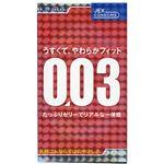 うすい 0.03(USUI) 12個入り 【8セット】