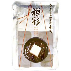 永平寺 禅彩(ぜんざい) 胡麻豆腐入り 180g【8セット】