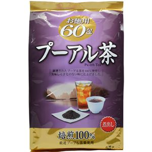 オリヒロ お徳用プーアル茶 3g×60包【7セット】