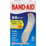 バンドエイド2001 肌色 スタンダード25枚 【11セット】