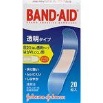 バンドエイド2011 透明 20枚 【11セット】