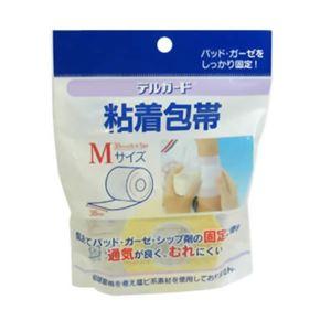 デルガード粘着包帯 Mサイズ 【10セット】