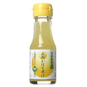 成熟かぼす果汁 70ml 【7セット】