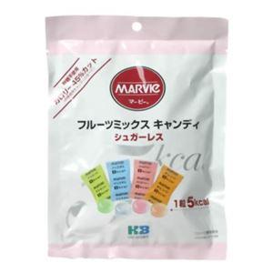 マービー フルーツミックスキャンディ シュガーレス 48g 【12セット】
