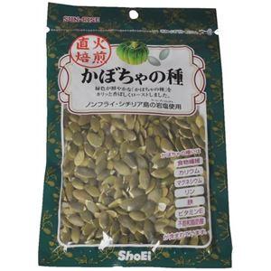 サンライズ 直火焙煎 かぼちゃの種 75g【15セット】