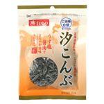 ご当地自慢 北海道産昆布 汐こんぶ 食塩無添加 20g 【16セット】