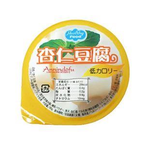 低カロリーデザート 杏仁風味 65g 【17セット】