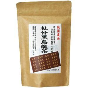 河村農園 国産 杜仲黒烏龍茶 3g×15袋【3セット】