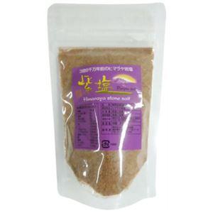 紫塩 (ヒマラヤ岩塩食用粉末) 詰替用 120g【2セット】