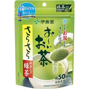 おーいお茶 抹茶入りさらさら緑茶 40g 【5セット】