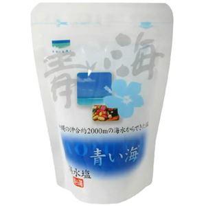 青い海 海水塩 120g 【9セット】