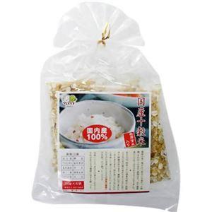 国産 十穀米スティックタイプ 30g×6袋【4セット】